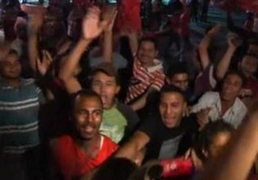 Egpytian football fans