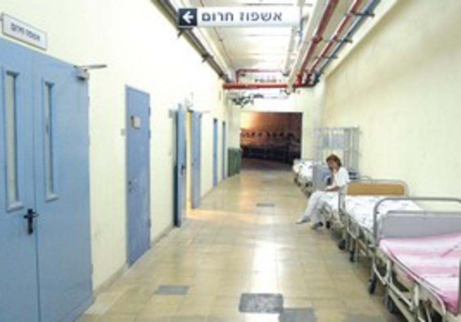 Empty hospital corridor [illustrative]