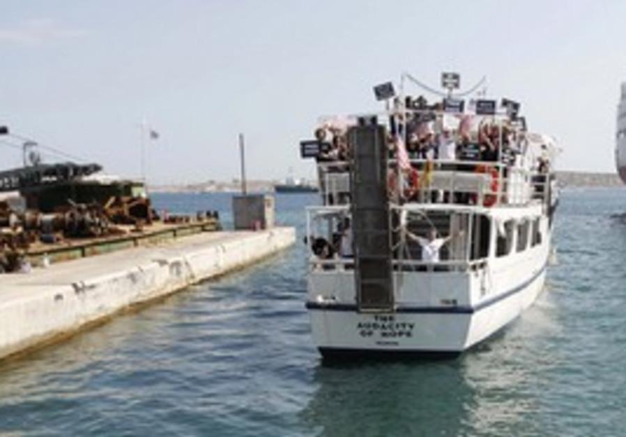 'The Audacity of Hope' US Gaza flotilla boat