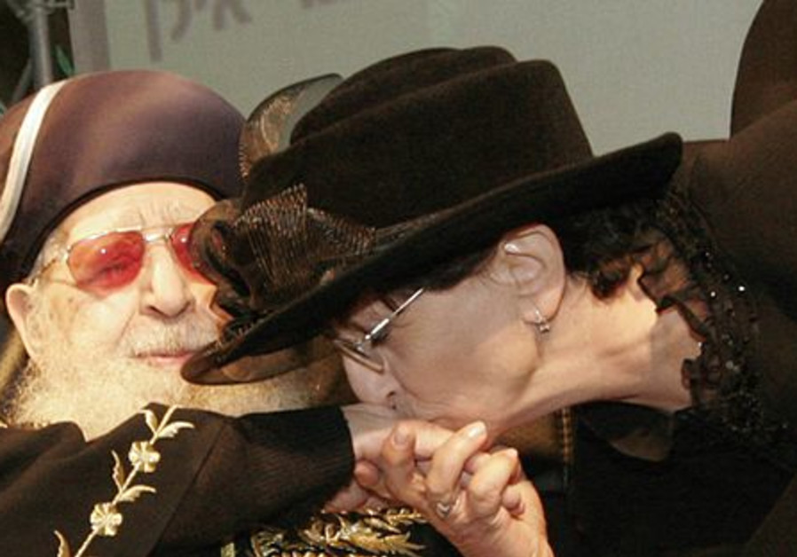 Adina Bar Shalom and Ovadia Yosef