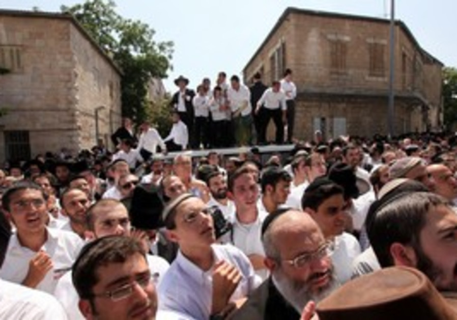 Supporters of Rabbi Yaakov Yosef in Jerusalem
