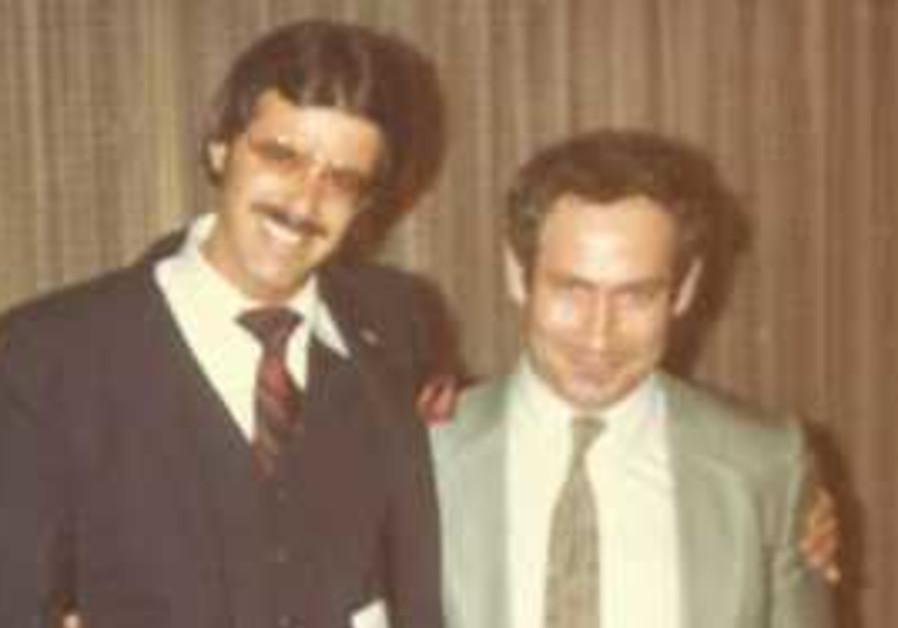 Mike Evans, Binyamin Netanyahu