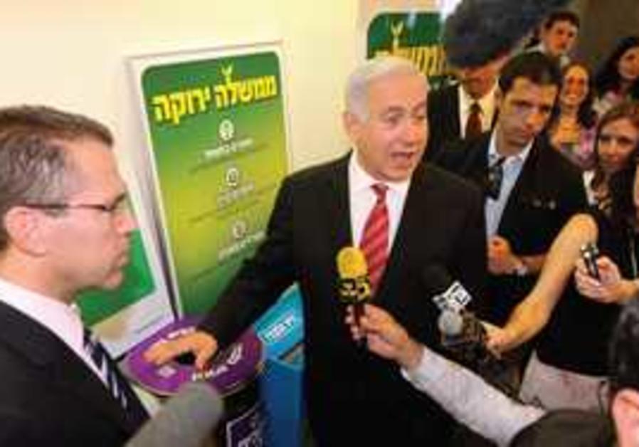 Netanyahu, Gilad Erdan field questions