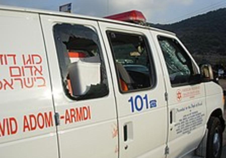 Investigations underway into Peki'in Riots