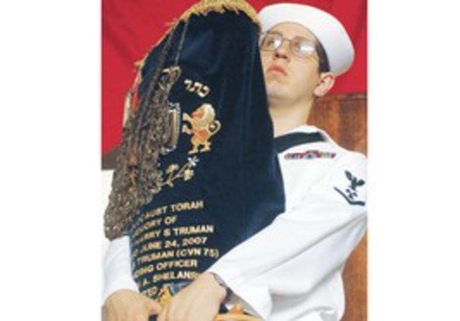 Navy Torah