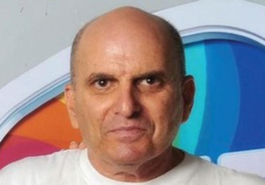Arik Henig