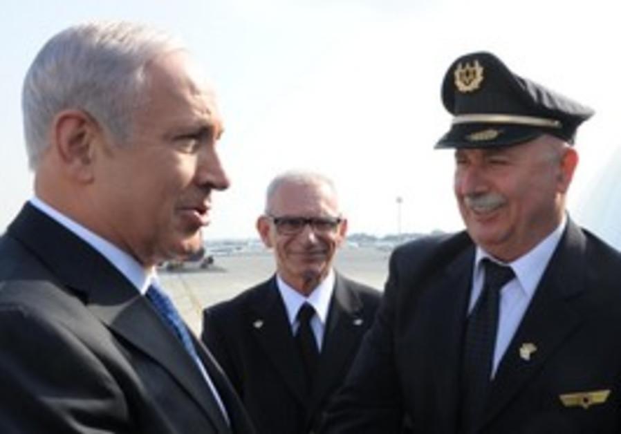 PM Netanyahu Ben Gurion Airport