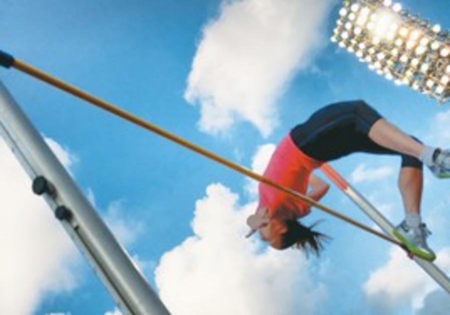 HIGH JUMPER Danielle Frenkel