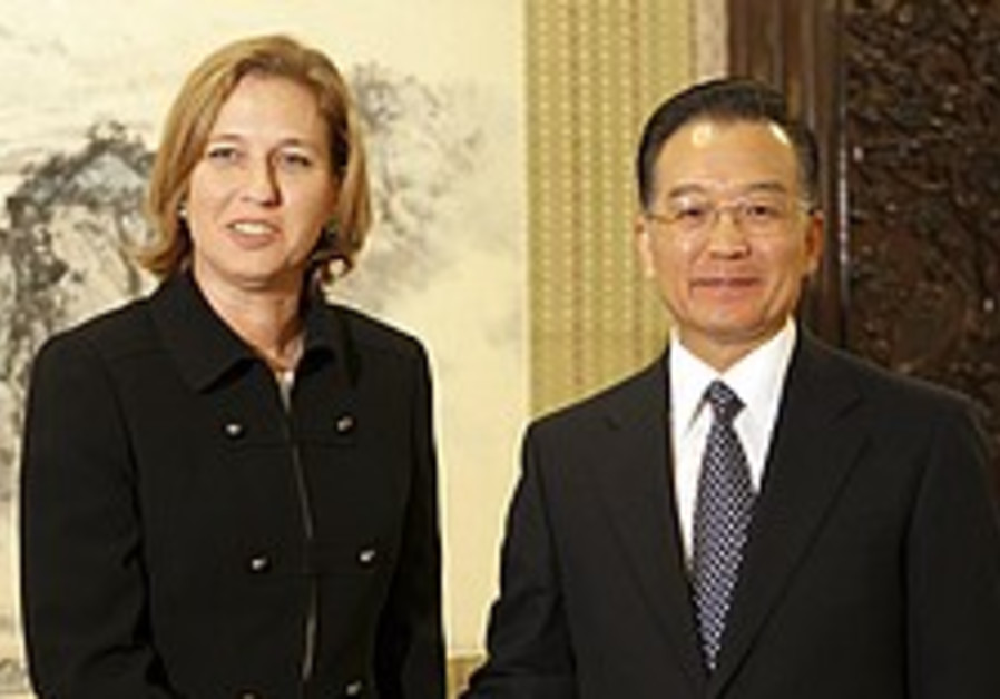 Livni's China visit not a breakthrough
