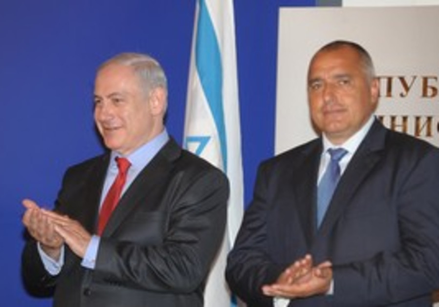 Netanyahu and Bulgarian PM Borisov in Sophia
