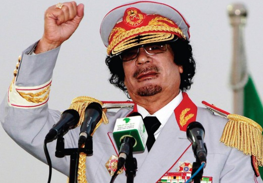 Ronald Reagan labeled Gaddafi the 'mad dog of ME