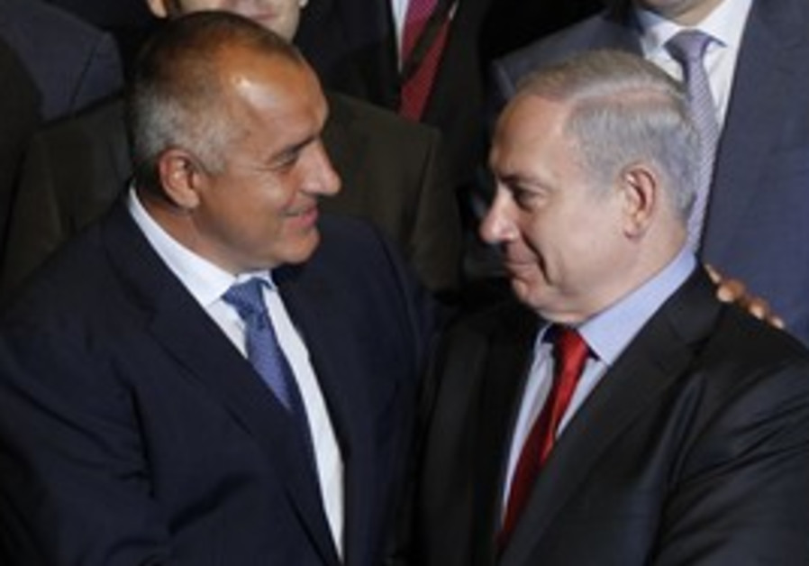 Netanyahu and Borisov
