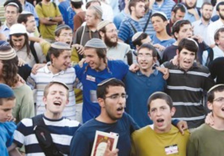 Religious students