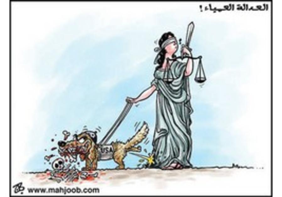 A cartoon posted on Richard Falk's blog