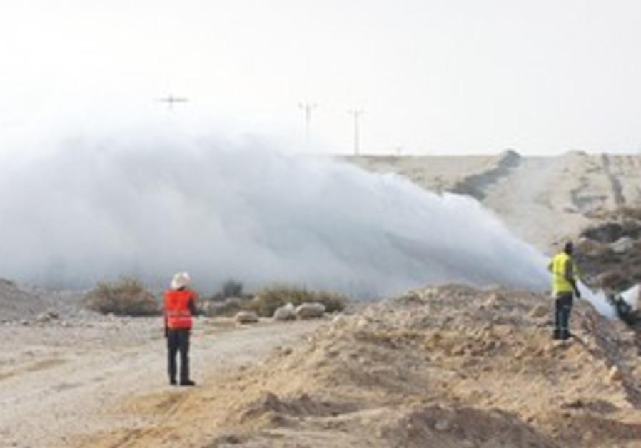 Nahal Zin oil spill