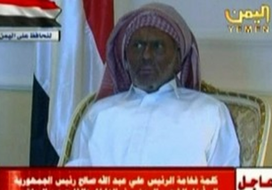 Yemen's Saleh addresses the nation, Thurs.