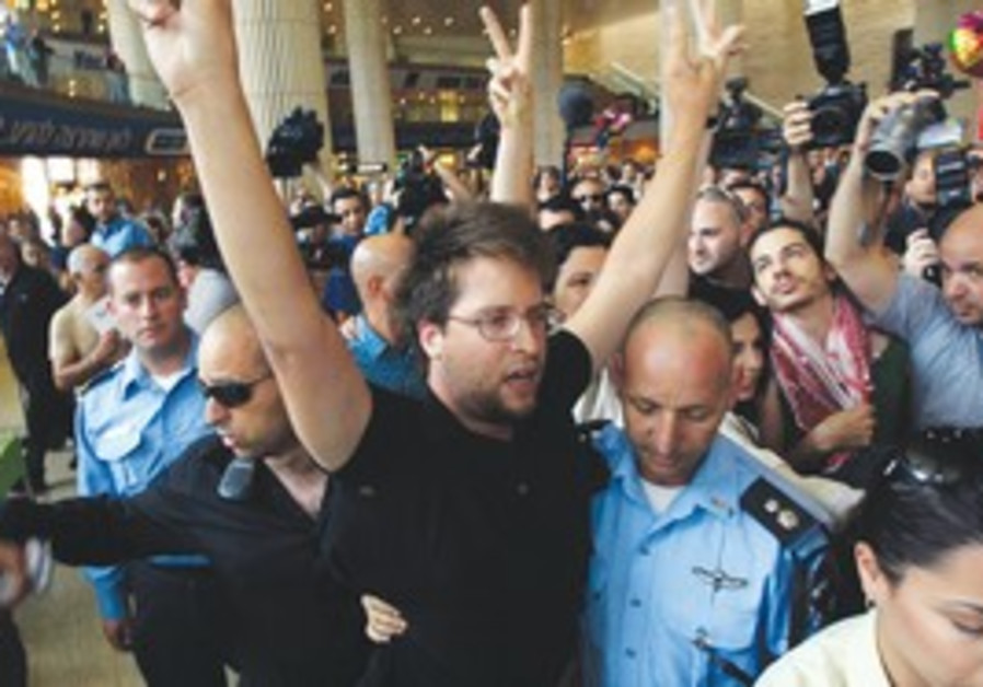 Pro-Palestinian activists at Ben Gurion Airport