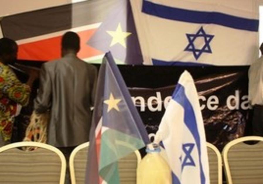 South Sudan Israel flags
