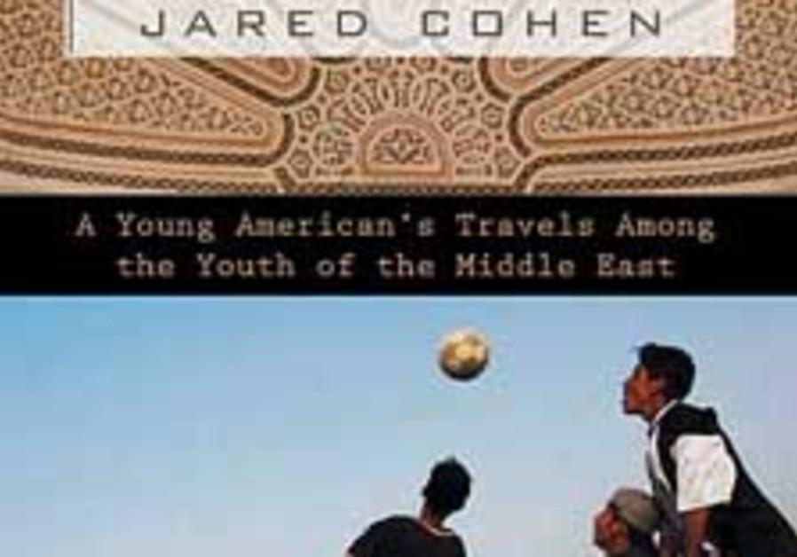 jihad book 88 224