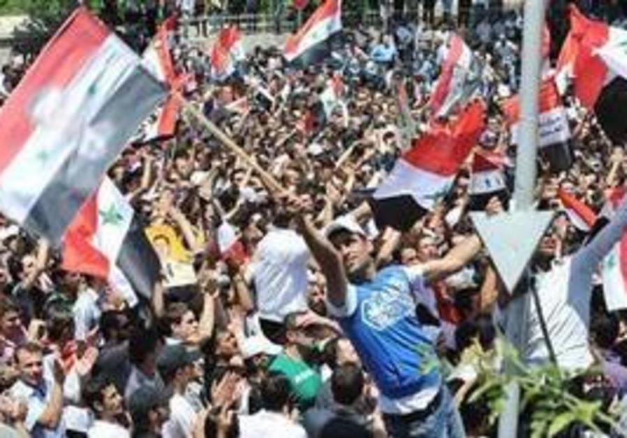 Pro-Assad protesters in Syria [illustrative]