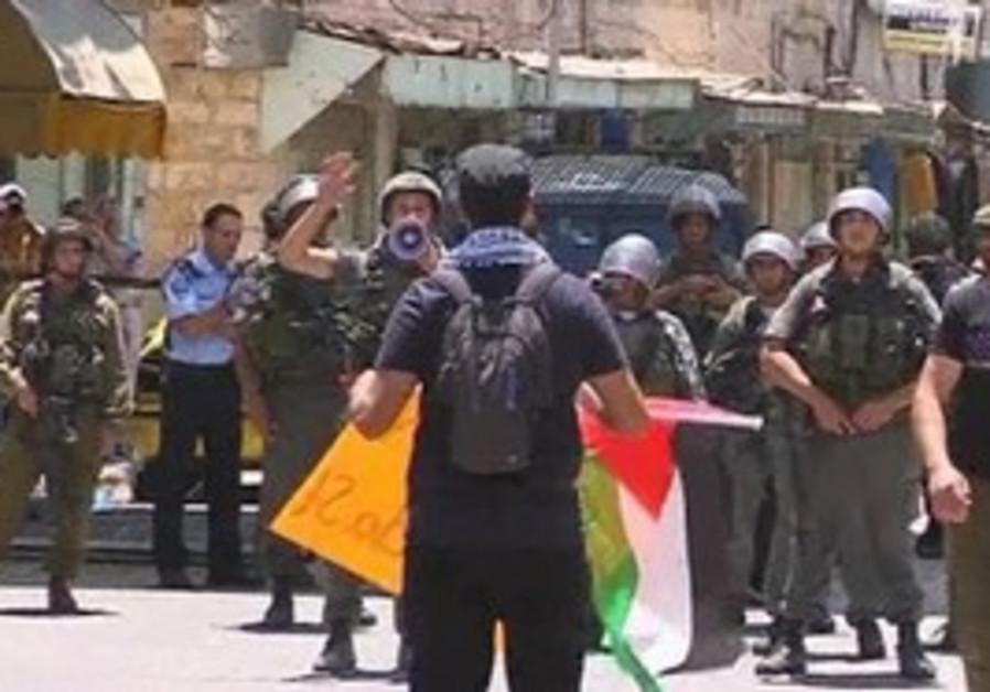 Hebron pro-Palestinian protest police