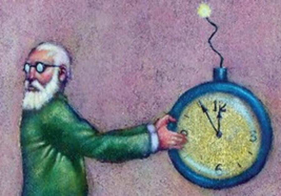 late tardy clock