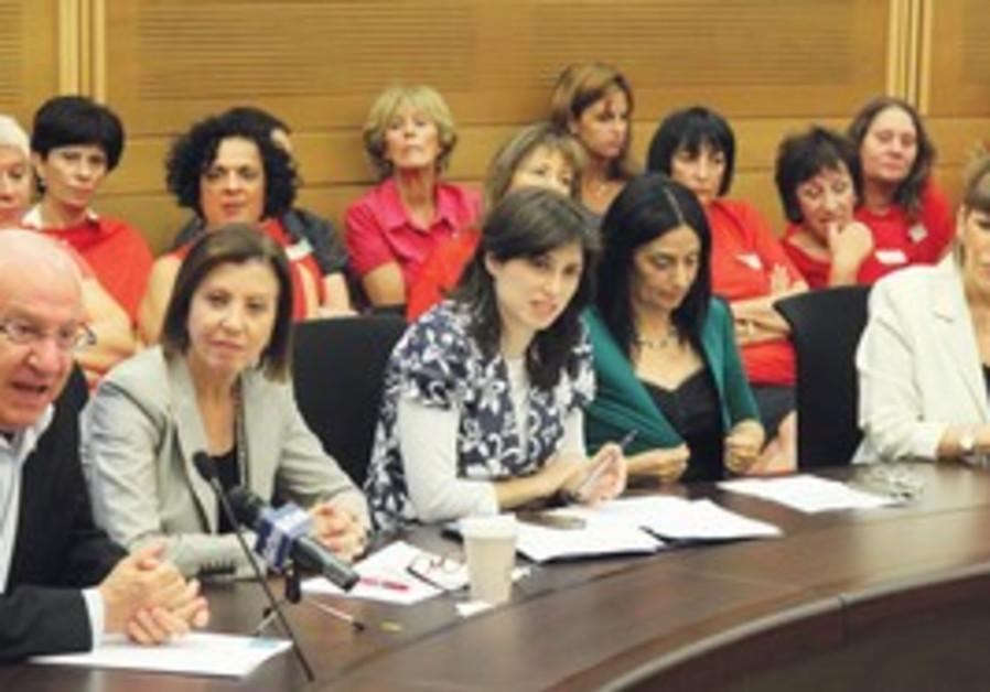 Female Knesset Members
