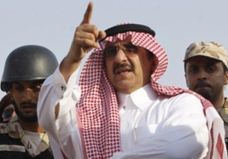 Saudi Arabian Defense Minister