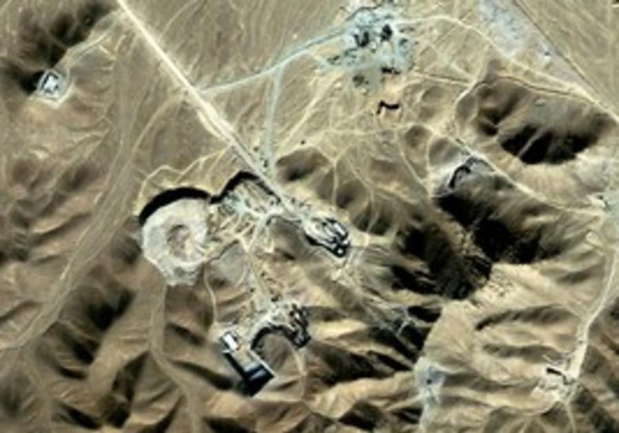 Iranian nuclear facility at Qoms