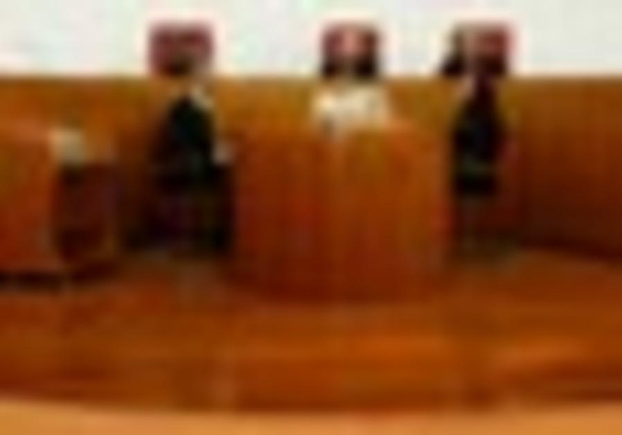 Israeli Supreme Court 311