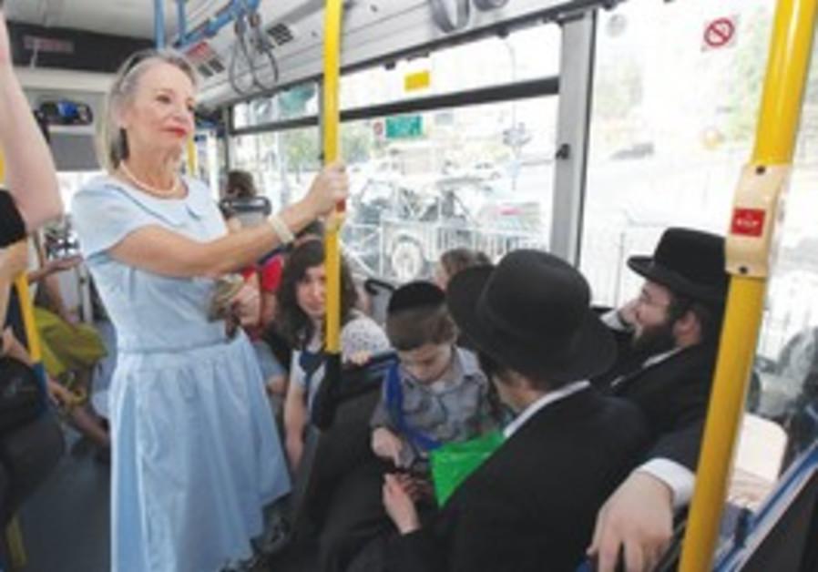 female mehadrin bus line