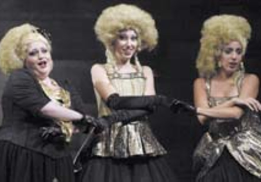 opera kids 88