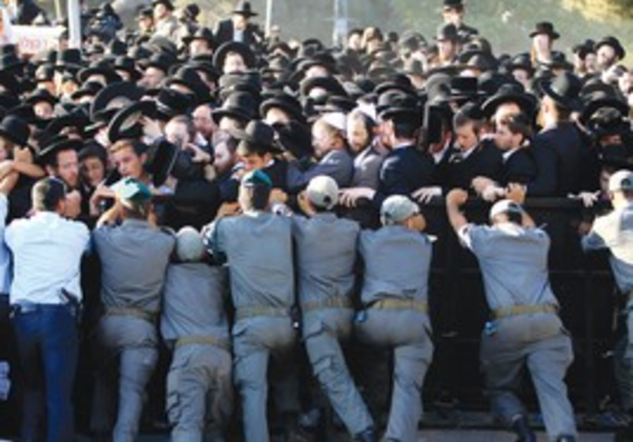 A haredi protest in Jerusalem