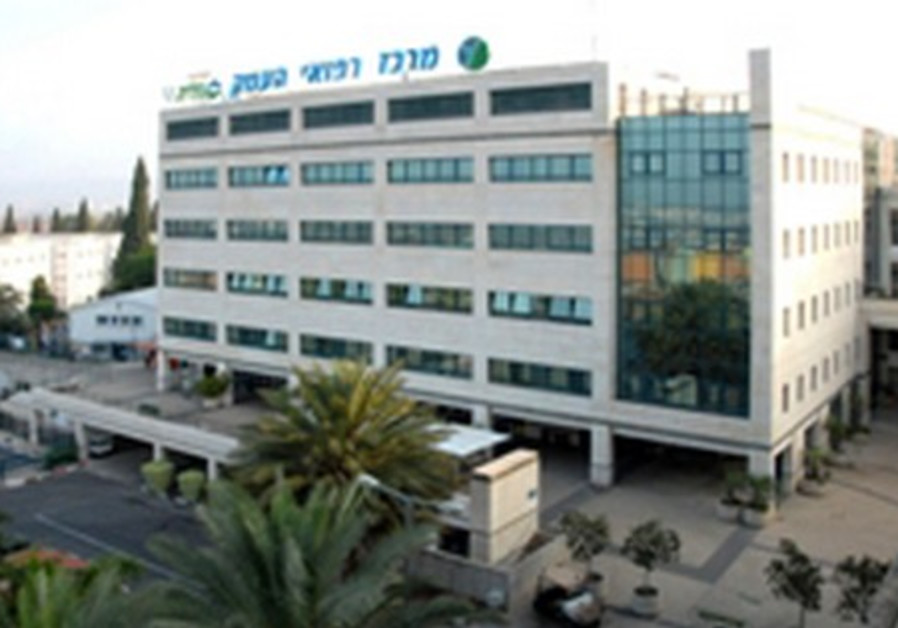 Emek Medical Center