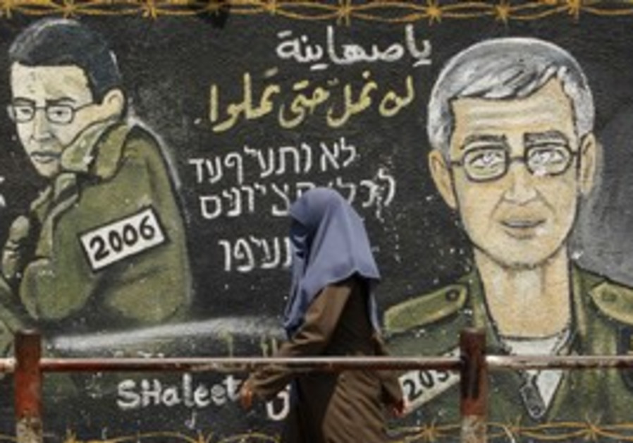 A Schalit billboard in Gaza