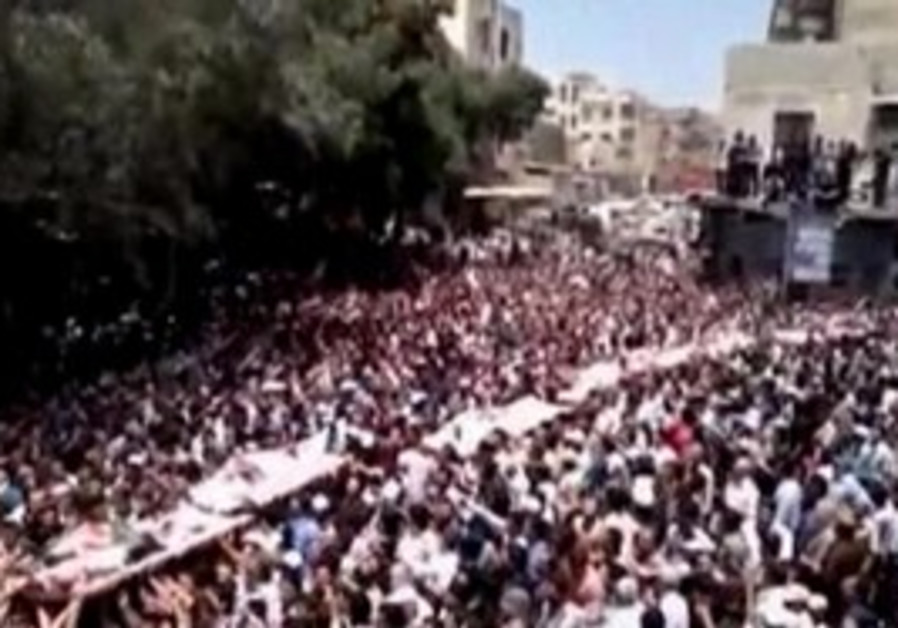 Syrian funeral protest in Damascus