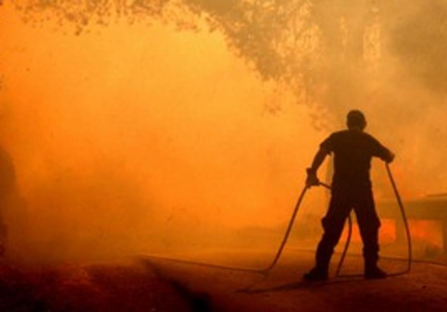 Forest Fire Jerusalem Yad Vashem