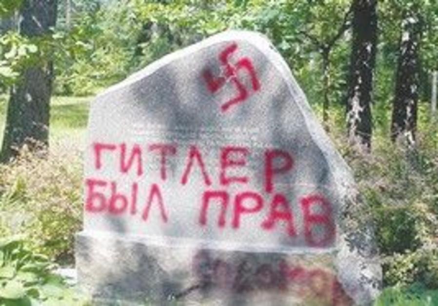 The memorial for the Ponary massacres near Vilnius