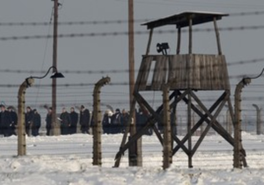 Concentration camp tower