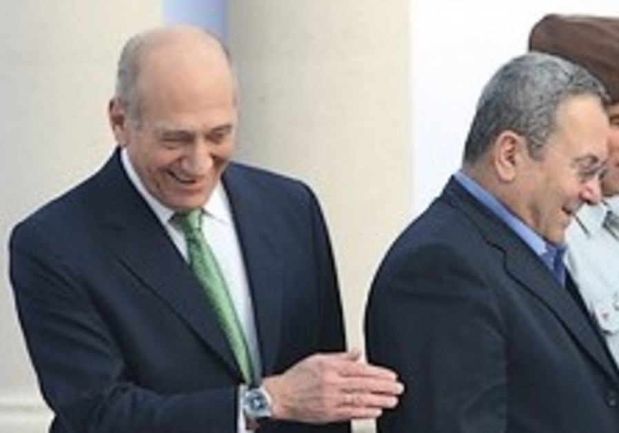 Ehud vs. Ehud