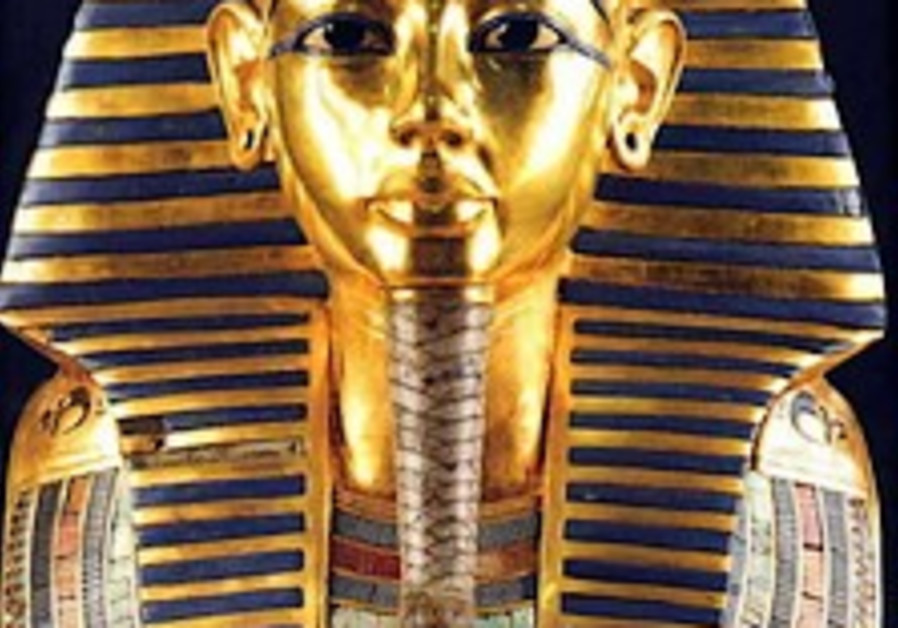 King Tut's mummy to be revealed