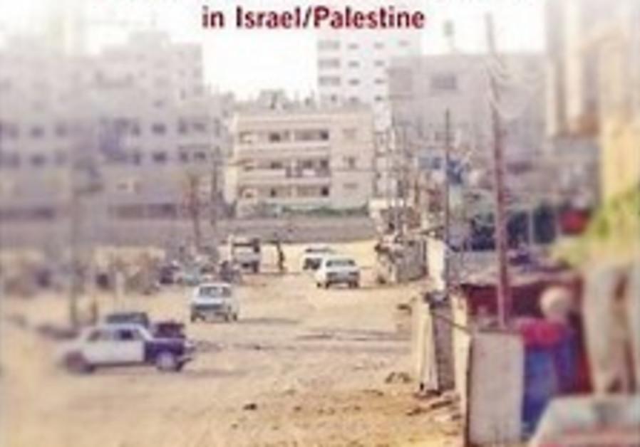Israel critique on campus