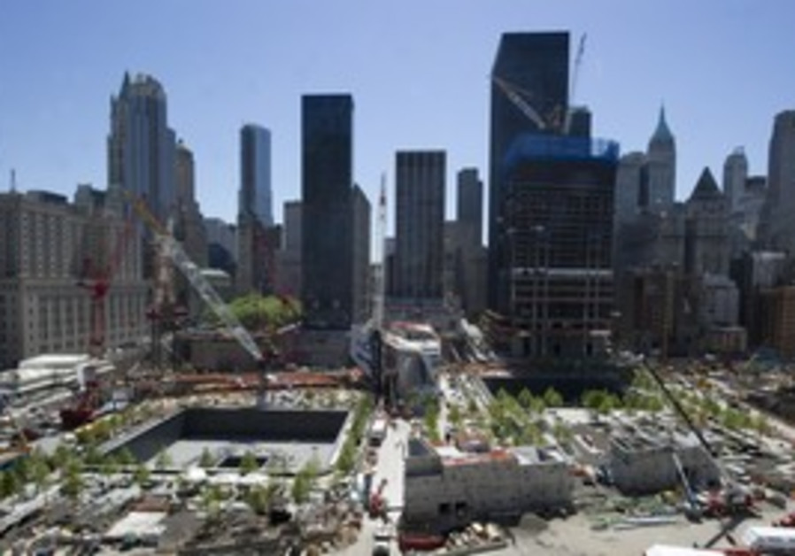 Ground Zero NYC New York