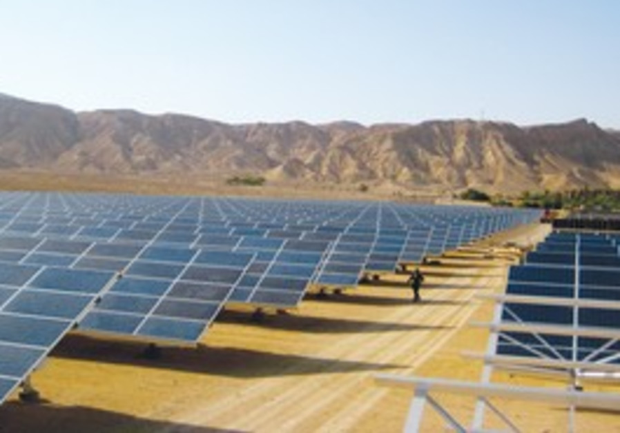 Kibbutz Ketura's solar field
