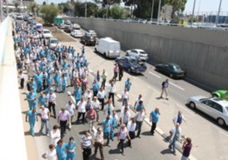 Doctors from Rambam Hospital strike