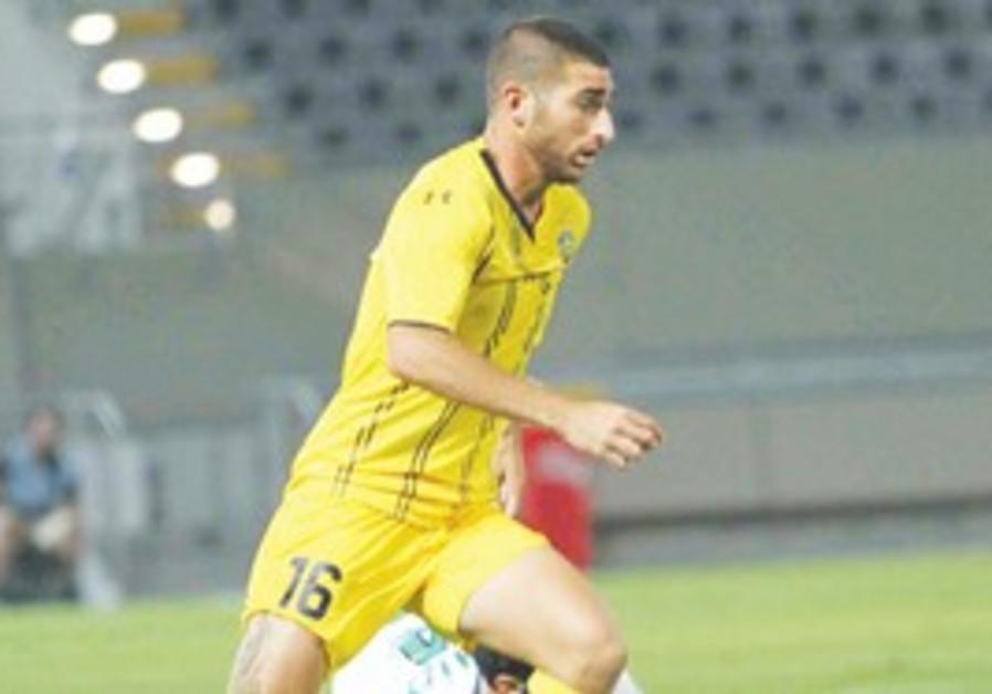 Maccabi Tel Aviv's Eliran Atar
