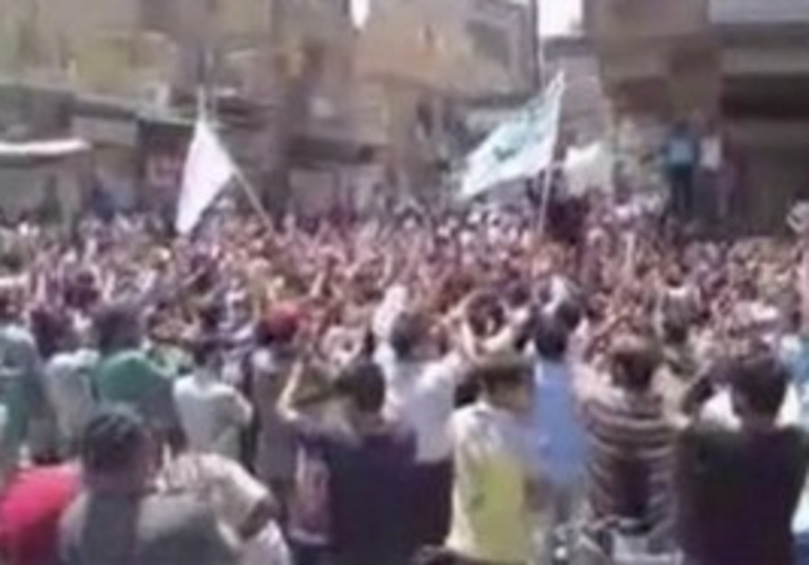 Demonstration in Syrian city of Hajar al-Aswad