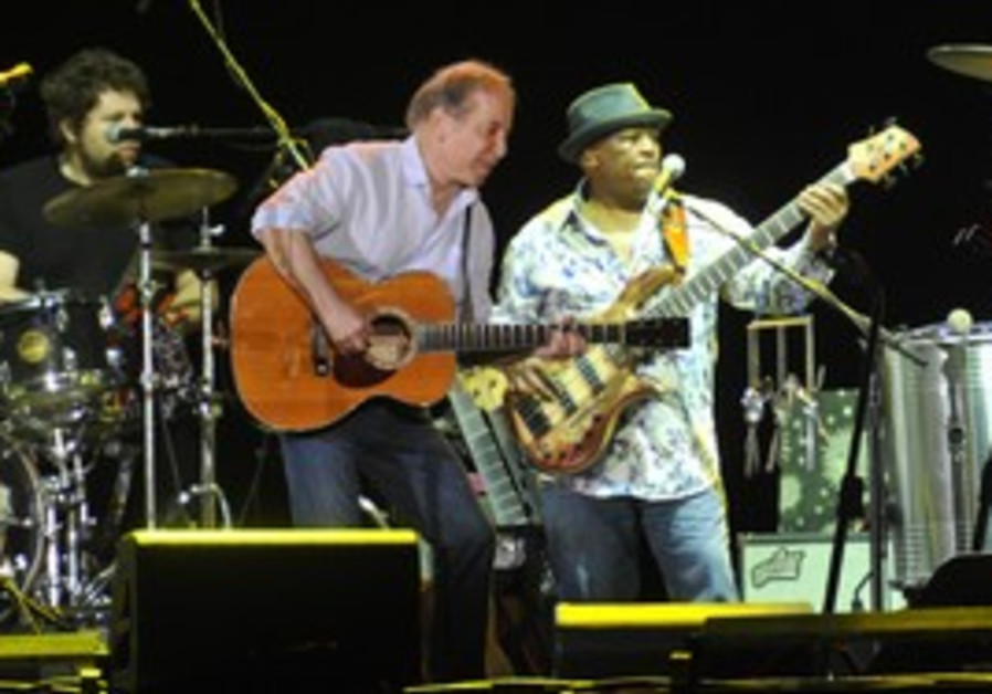 Paul Simon in Ramat Gan
