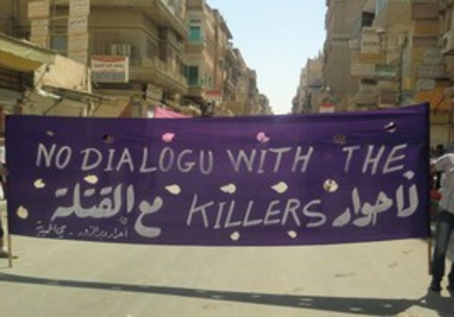 Anti-Assad protesters in Deir al-Zor, Syria, Fri.