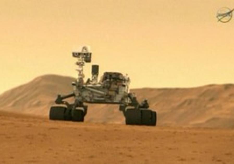 New Mars rover.